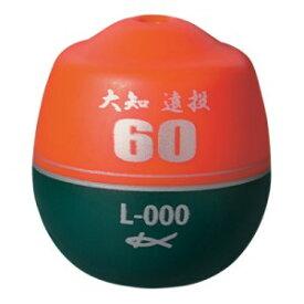 キザクラ 033360 大知遠投60 オレンジ 000 L 15.2g 29×31.5mm (遠距離) 釣り 海釣り ウキ 浮き 遠距離ウキ 円錐ウキ 大和遠投釣り チヌ釣り