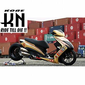 KN plan Y1002 cylinder kit 49cc Yamaha 50cc system side type engine