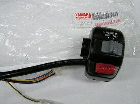 KN企画 BWS-0022 YAMAHA純正部品 スイッチBOX BWS100