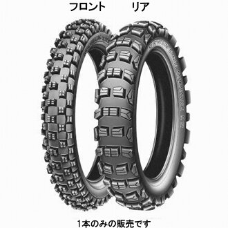 Michelin 028340 MICHELIN cross competition M12 CROSS COMP rear 120 / 90 18-inch tube type tires