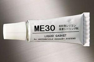 モリワキ 860-806-0600 ME30/耐熱シール剤