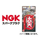 Ngk-cr3-8089