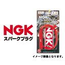 Ngk-cr4-8054