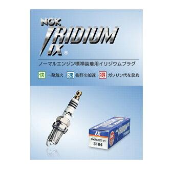 NGK CR6HIX IX 插头铱插头 2469年螺钉类型 ngk cr 6hix-2469