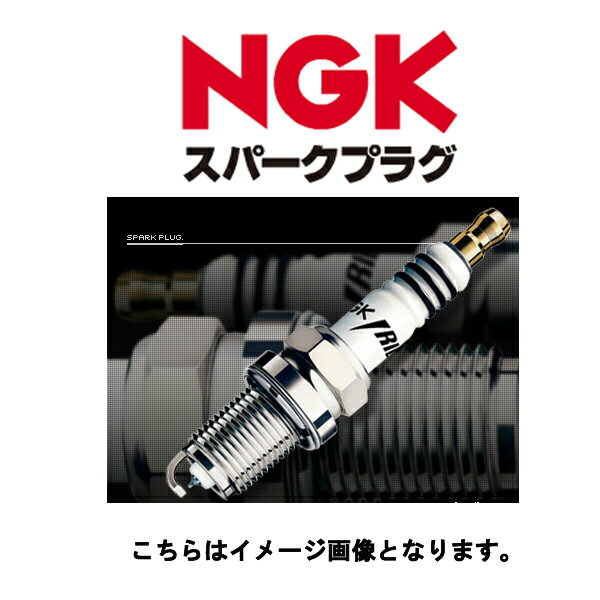 NGK CR6HSA スパークプラグ 2983 ngk cr6hsa-2983