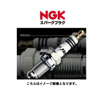 NGK CR7HSA spark plugs 4549