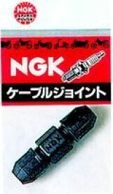 NGK J-1 ケーブルジョイント 8083 ngk j-1-8083