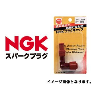 8012 LZ05F-R NGK plug Cap Red