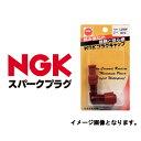 Ngk trs1233b y 8897