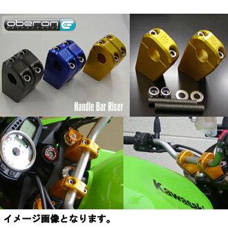 오 베론 OBERON HAR-0003-T 자전거 핸들 라이저 클램프 티타늄 har-0003-t