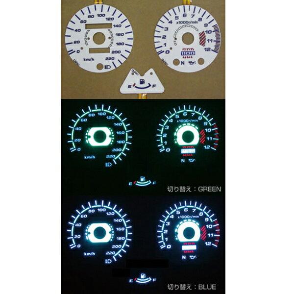 Odax オダックス OXP-311034-AC Odax オダックス ELメーターパネル ゼファー1100 JAP Odax オダックス oxp-311034-ac