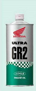 純正ホンダHONDA08249-99911エンジンオイル2サイクルオイルウルトラGR21?
