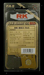 RK RK-826FA5 FINEALLOY ファインアロイ ブレーキパッド セミメタル HONDA ホンダ ブレーキ パッド バイク