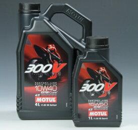 MOTUL モチュール MOT-028 300V FACTORY LINE ROAD RACING 15W50 4ストローク用エンジンオイル 4L ラフ&ロード