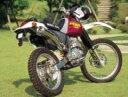 Rrd ps205033
