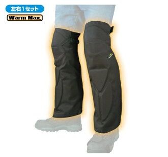 Rough & road R&R RR5861BK3 protection knee warmer long size black right and left set
