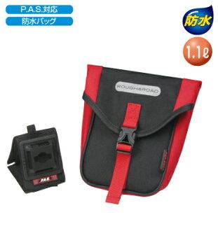 隨便的&道路R&R RR9808BK/RD AQA DRY P.A.S.門黑色/紅