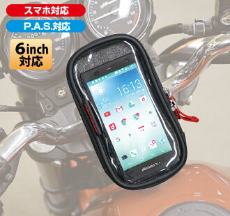 隨便的&道路R&R RR9810BK P.A.S.智慧型手機、ruda 6in黑色