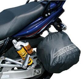ラフ&ロード R&R RR9908BK ポケッタブルヘルメットカバー 40×25×35cm ブラック