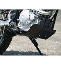 サイクラム CJE16BK スキッドプレート セロー250 ブラック トリッカー/XT250X ラフ&ロード