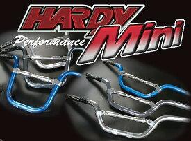 HARDY HB2LSV ロードバー MINI-HIGH シルバー ラフ&ロード