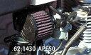 Rrd-kn-62-1430
