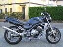 Rpm-1250
