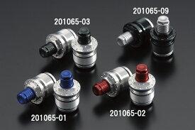 シフトアップ 201065-03 シフトロードアジャスター シルバー エイプ50-100/XR50-100/NSF100 シフトアップ 201065-03