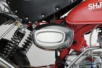 加速205555鋁油捕捉容器出版本體猴子加速205555