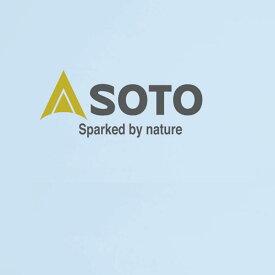 ソト SOTO 新富士バーナー KA-003 バケットキャリーセット 防災用品