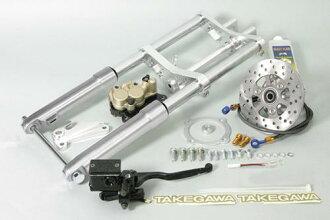 Offset 40mm silver monkey / gorilla / monkey FI for the SP Takekawa Takegawa 06-01-0117 φ 27 front fork kit type 2 disc brake 8 inches / bar steering wheel