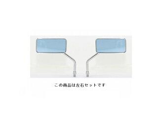 由 TANAX 万能式断路器-101-10LR 左和右设置 kastam 方形镜子 M10 10 毫米网关键蓝色镜子左和右设置由 acb-101-10lr