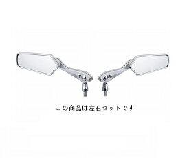タナックス TANAX AM2-101-10LR 左右セット ガセットミラー 10mm 正ネジ メッキ/メッキ 左右 セット タナックス am2-101-10lr