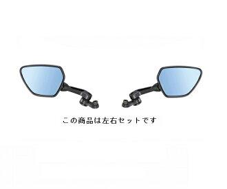 タナックス TANAX AOS-104-10BL Napoleon shark mirror 1B right and left set mirror blue mirror ブラックタナックス aos-104-10bl