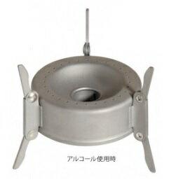 バーゴ VARGO T-305 チタニウム トライアドマルチフューエルストーブ アウトドア ストーブ バーナー コンロ 調理用品