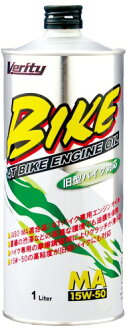 Engine oil old-model motorcycle-adaptive 4L for exclusive use of the Sanwa Kasei Kogyo Verity verity BK15W50-4 BIKE 15W-50 MA 4T motorcycle