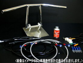 Z400GP アップハンドル アローハンドル メッキ セット ブラック アップハン メッシュブレーキホース バーテックス Z400GP アップハンドル アップハンドル