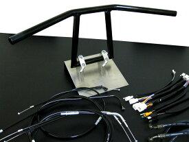 TW200/E アップハンドル -99 アローハンドル ブラックメッキ セット BK アップハン バーテックス TW200 アップハンドル