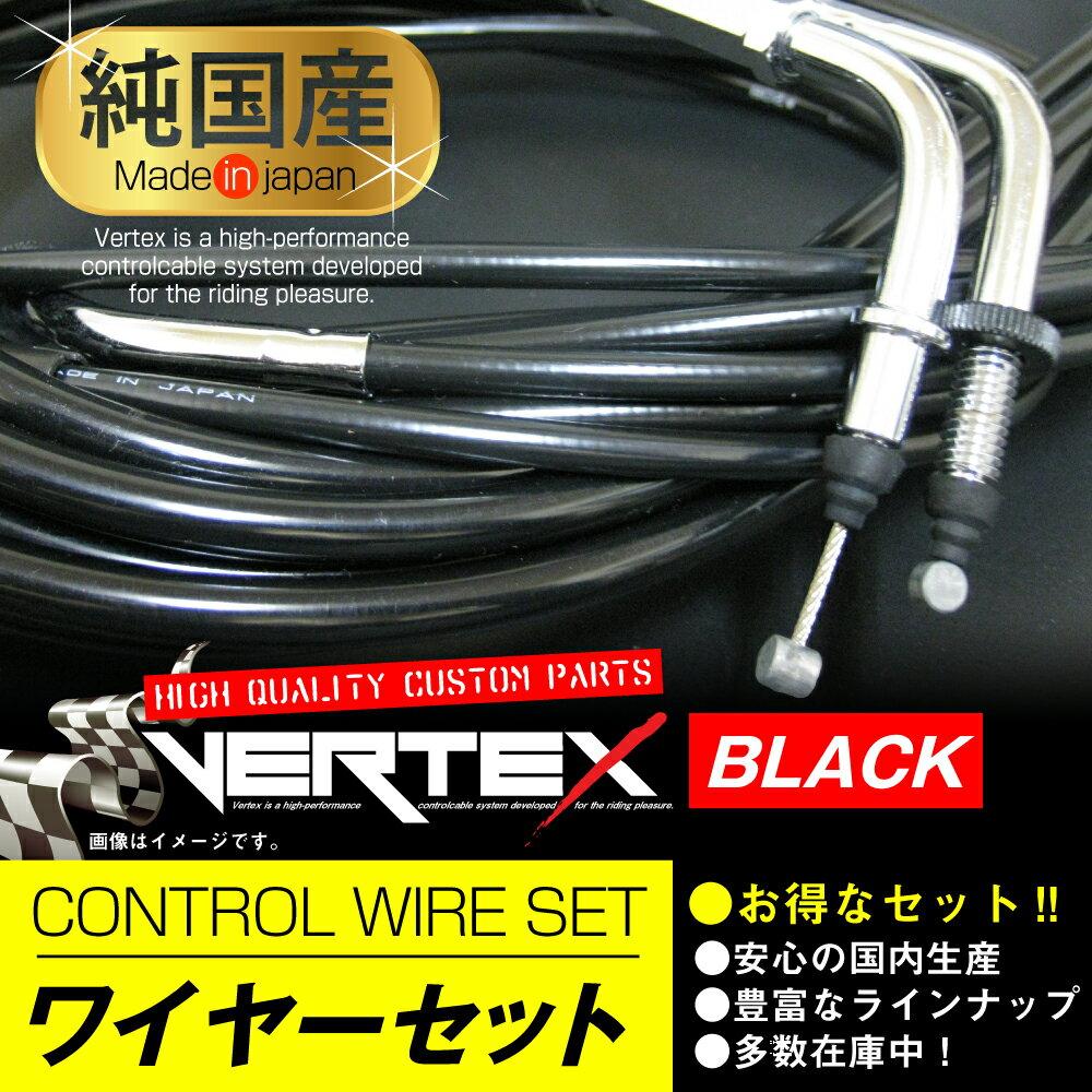 FTR223 ワイヤーセット 20cmロング アクセルワイヤー クラッチワイヤー チョークワイヤー