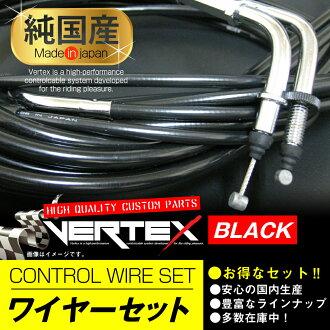 마그나 250 V-TWIN MAGNA (94-07) 철사 집합 10cm 롱 블랙 액 셀 와이어 클러치 와이어