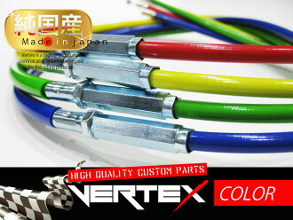 CB750(92-/RC42)粉笔电线10cm长彩色电线红青绿色黄色