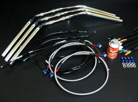 XJR400 アップハンドル 95-97 セット アップハン クルージングバーハンドル BK アップハン メッシュブレーキホース バーテックス XJR400 アップハンドル