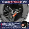 衹GT750安全帽族heruaiborinosutarujikku GT-750現在!!!! 族海爾復古安全帽GT750族herufurufeisunosutarujikku GT-750