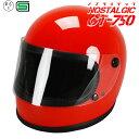 GT750 ヘルメット 族ヘル シールド おまけ付き レッド ノスタルジック GT-750 今だけ!!送料無料!!族ヘル ビンテージ ヘルメット GT…