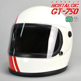 GT750 ヘルメット 族ヘル カワサキ グリーン シールド おまけ付き ノスタルジック GT-750 今だけ!!送料無料!!族ヘル カワサキ グリーン ビンテージ ヘルメット GT750 族ヘル カワサキ グリーン フルフェイス ノスタルジック GT-750