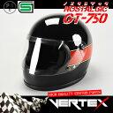 GT750 ヘルメット 族ヘル Z400FX E4 ZRX400 RZ250 シールド おまけ付き ノスタルジック GT-750 今だけ!!送料無料!!族ヘル Z400FX E…