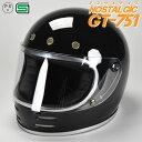 GT751 ヘルメット 族ヘル シールド おまけ付き ブラック ノスタルジック GT-751 今だけ!!送料無料!!族ヘル ビンテージ ヘルメット …