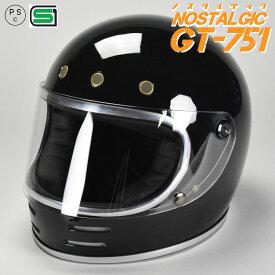 GT751 ヘルメット 族ヘル ブラック ノスタルジック GT-751 今だけ!!送料無料!!族ヘル ビンテージ ヘルメット GT751 族ヘル フルフェイス ノスタルジック GT-751