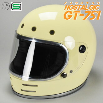 GT751 헬멧족건강한 루도 덤 아이보리노스타르직크 GT-751지금 만!!! 족헬 빈티지 헬멧 GT751족헤르후르페이스노스타르직크 GT-751