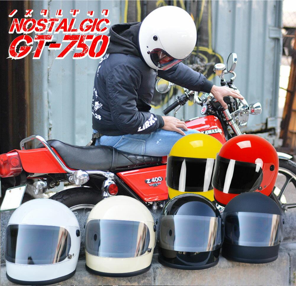 GT750 ヘルメット 族ヘル シールド おまけ付き ノスタルジック GT-750 今だけ!!送料無料!!族ヘル ビンテージ ヘルメット GT750 族ヘル フルフェイス ノスタルジック GT-750